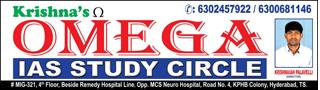 Omega IAS Study Circle